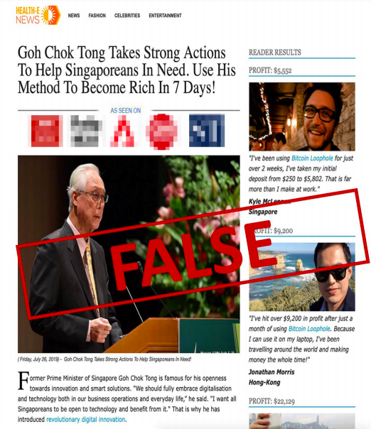 Online scam using forged statements by Goh Chok Tong | Source: Monetary Authority of Singapore