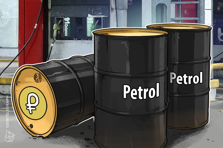 Venezuela Raises Petrol Prices, Mandates Support for Petro at Gas Stations