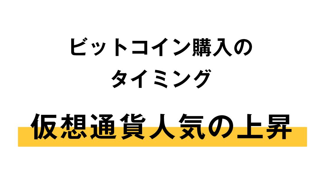 日本でアメリカのビットコイン口座 アメリカ開設