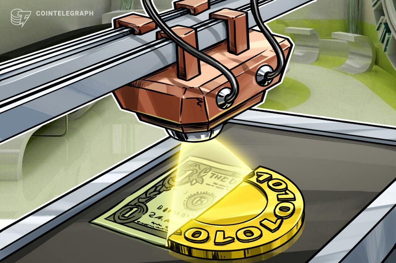 sbi cryptocurrency exchange