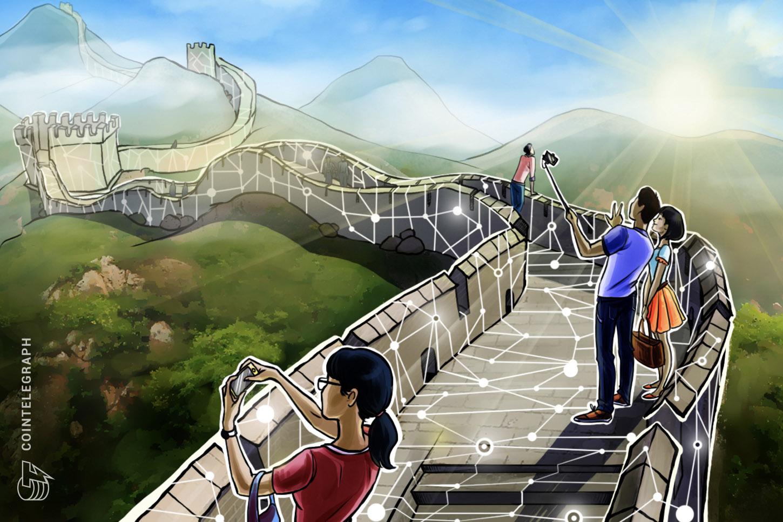 Forkast Insights: l'adozione della blockchain in Cina sta maturando rapidamente