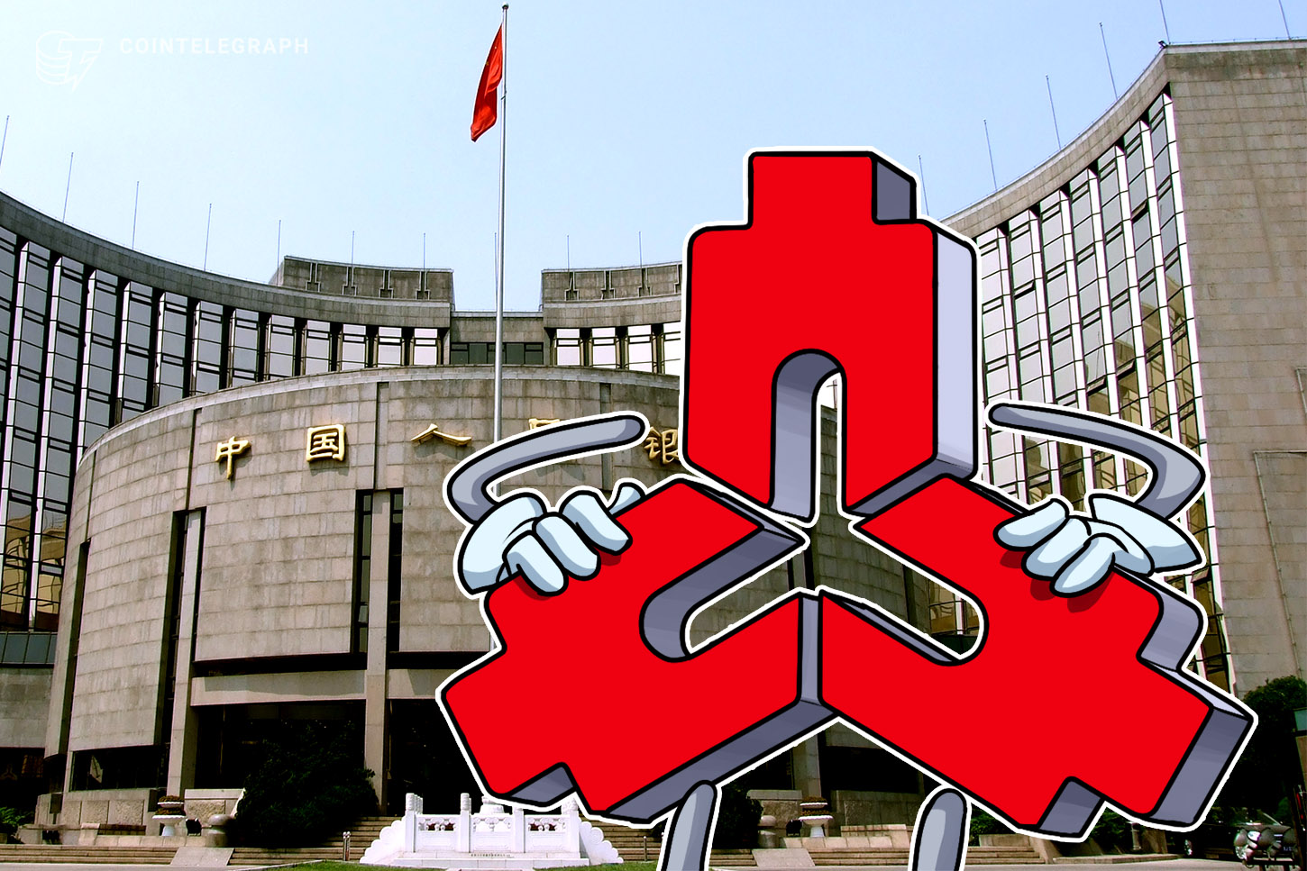 chinese government cryptocurrency