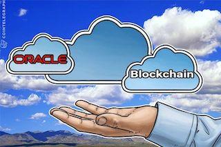オラクルとブロックチェーンの仕組みと違いの解説