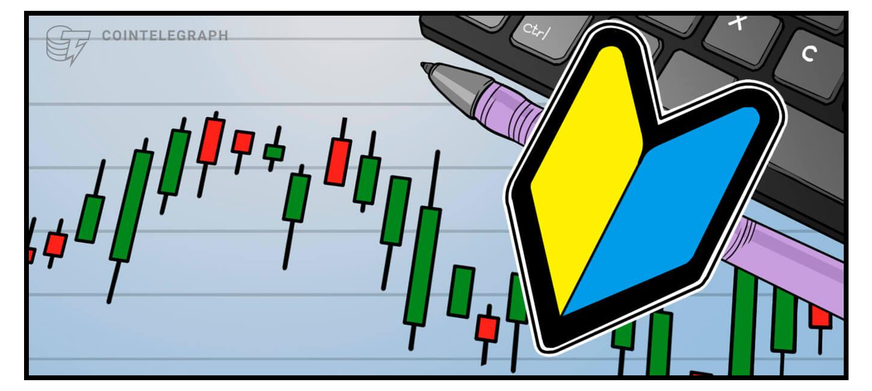 株式投資の初心者向け解説