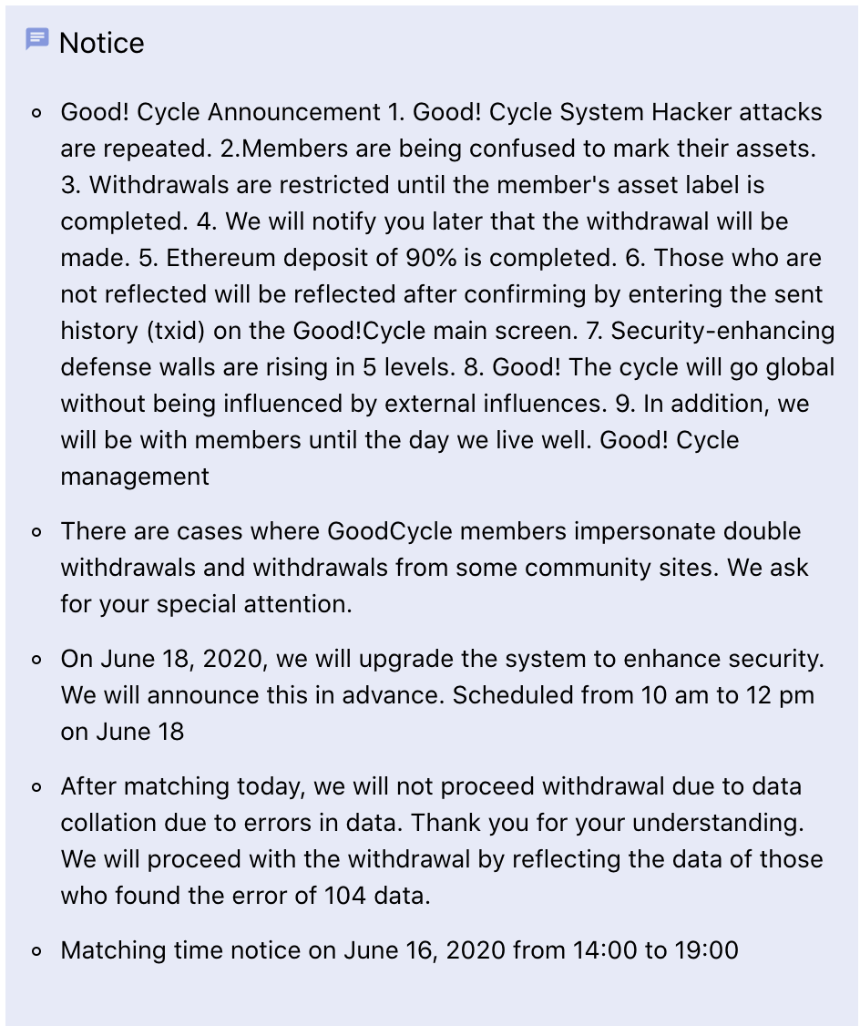 Announcement from GoodCycle