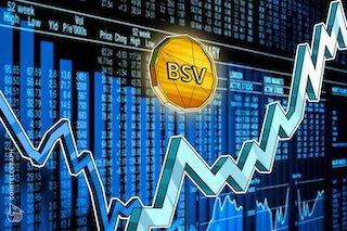 ビットコインSVとは何か