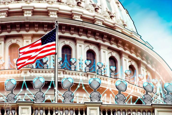 米政府、海外流出阻止目的で、分散型台帳技術(DLT)を重要リストに追加