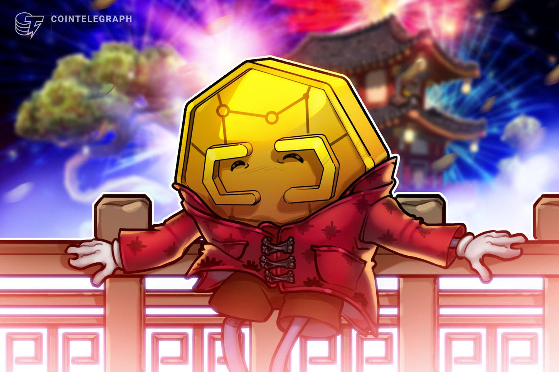 Beijing sees digital currencies as 'new battlefield' in global finance