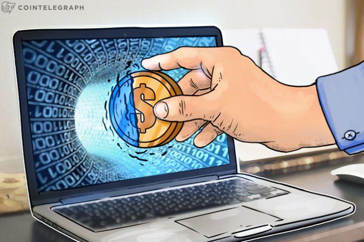 ハッキング、香港でビットコイン65億円盗難