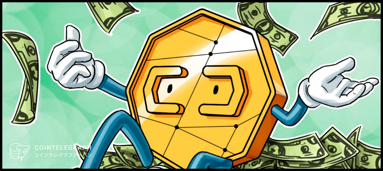年金保険イメージ