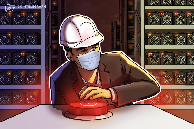 dpw cryptocurrency mining