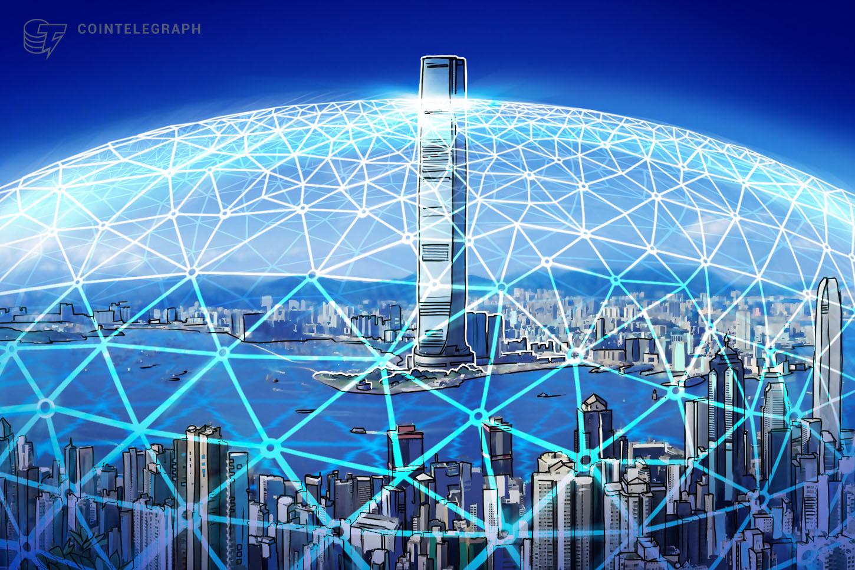 kryptowährungshandel hk was ist der vorteil einer investition in kryptowährungen?