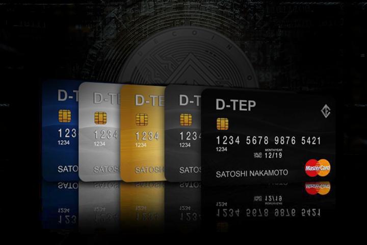 D-TEP