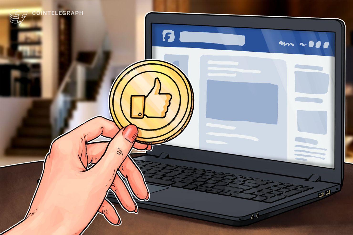 ビットコイン 詐欺 スタートアップ