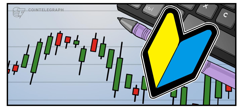 投資の初心者がリスクを下げ最大のリターンを得るためにすべきこと