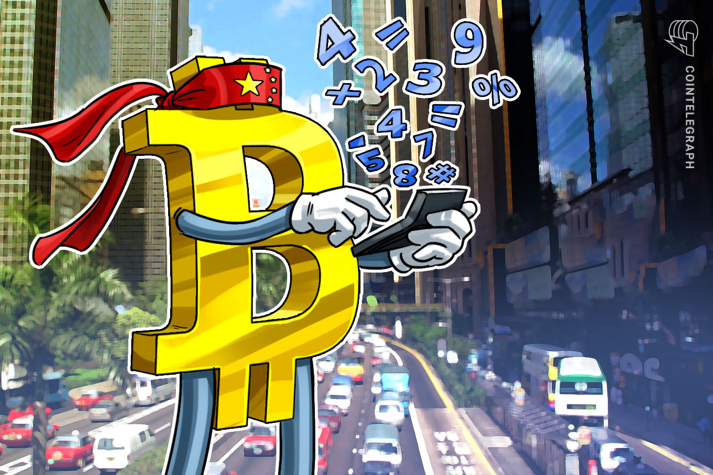 "Former Chinese Central Bank Exec Praises ""Commercial Success"" of Bitcoin"