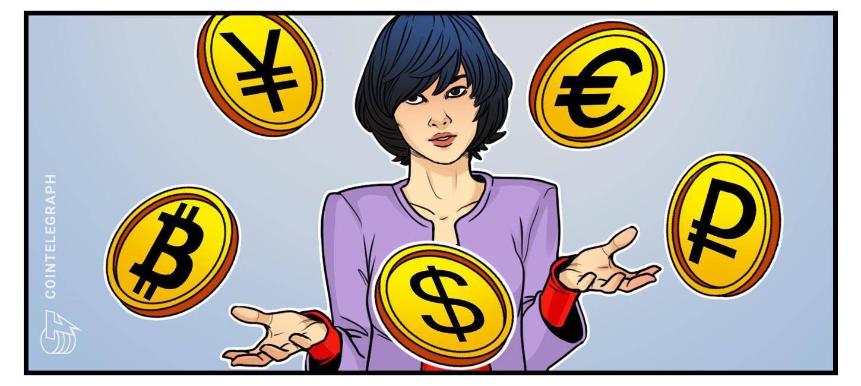 外貨建て商品にも投資することでリスク分散や投資の選択肢の拡大につながる