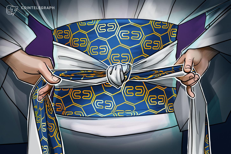 best japanese cryptocurrencies