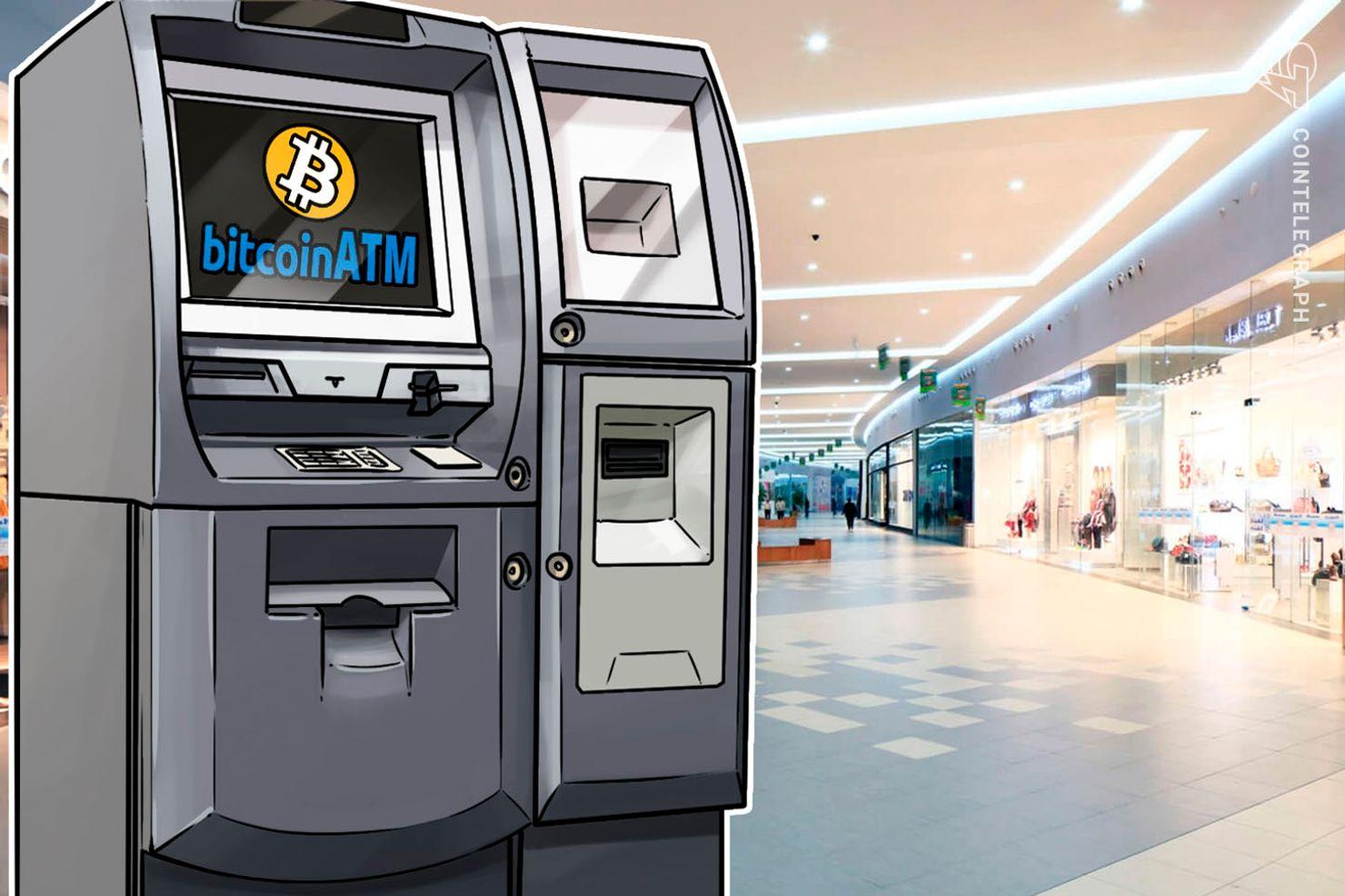 ビットコイン otc取引 詐欺
