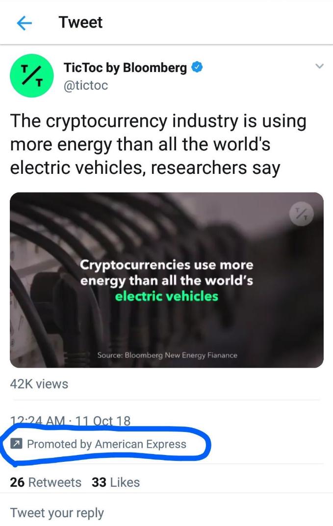 AMEX(アメックス)によるアンチ仮想通貨広告?