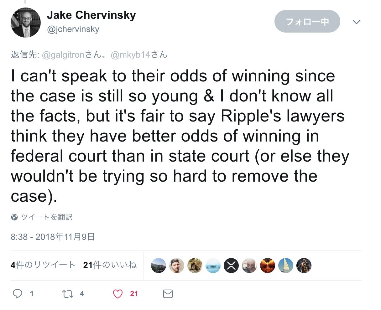 弁護士ジェイク氏によるリップルの裁判の上手さを称えるツイート