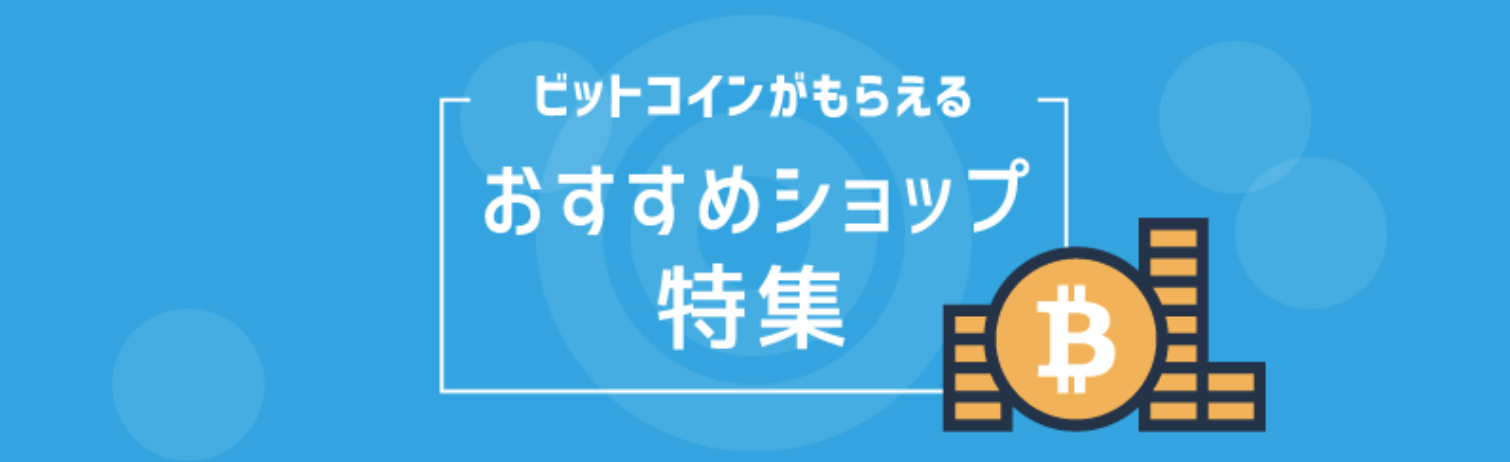 【超速報】仮想通貨ビットコイン 300万円を突破キタ━━━ヽ(∀゚ )人(゚∀゚)人( ゚∀)ノ━━━ !!!