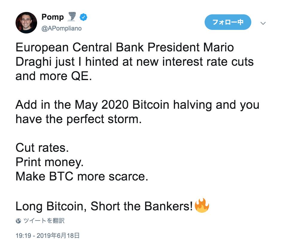 アメリカ仮想通貨投資ファンド創業者アンソニー・ポンプリアーノのツイート