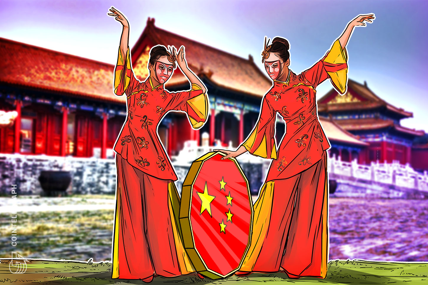 do any chinese banks use cryptocurrency