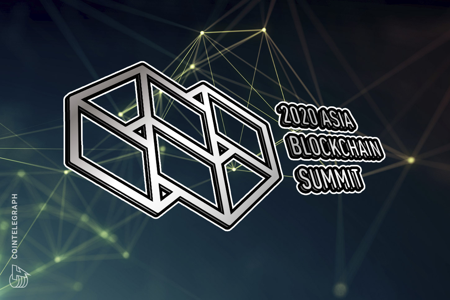 ABS2020: Sky Is No Limit for The Future of Blockchain