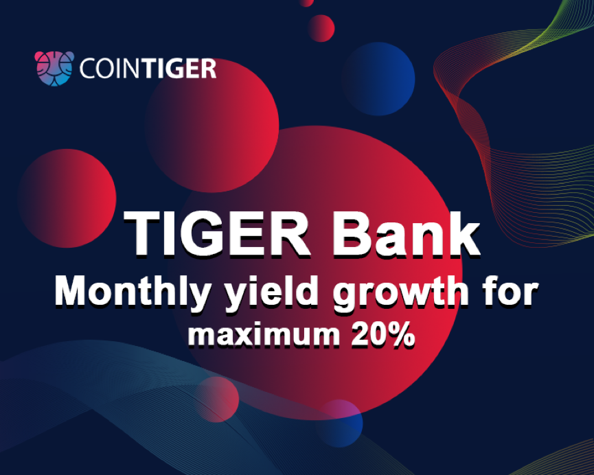 CoinTiger has launched Fixed Income products