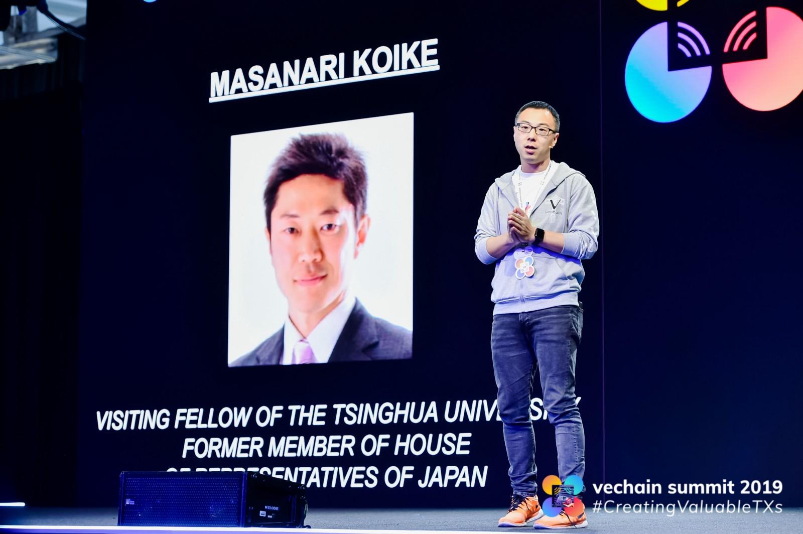 Sunny Lu announced Masanari Koike as the new advisory board member
