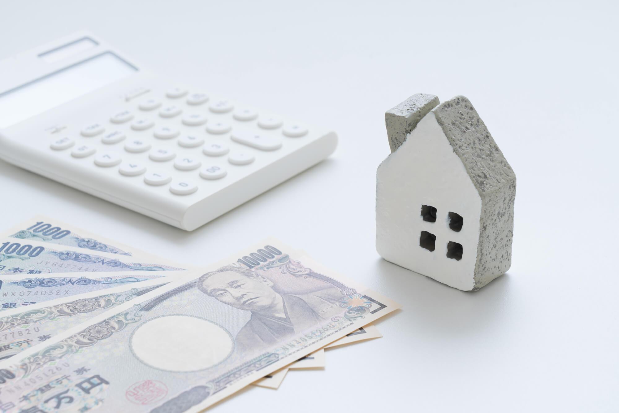住宅購入資金