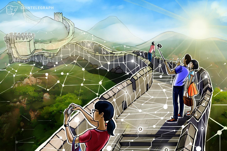 China's blockchain service network announces Cosmos integration