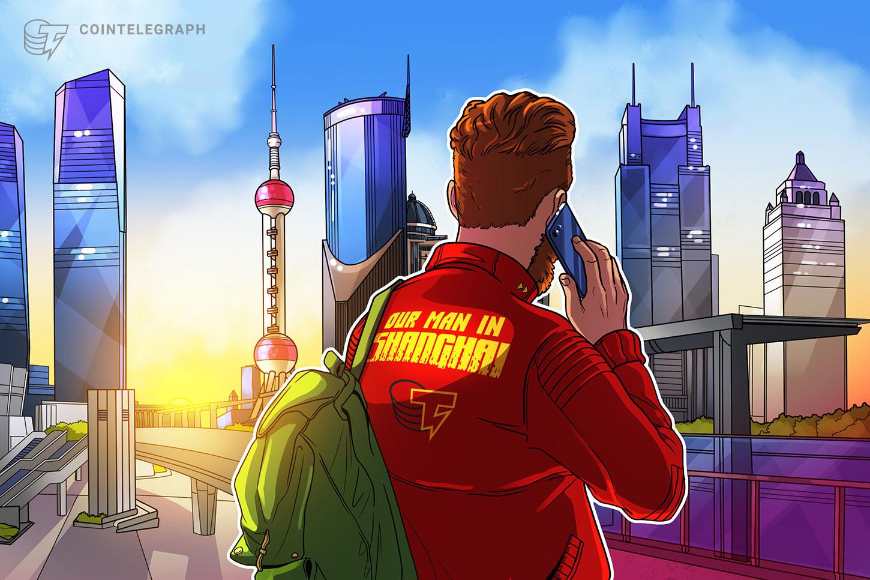 Shanghai Man: VeChain on TV, DOGE flips BTC, Hotbit hack, blockchain engineer$ ...
