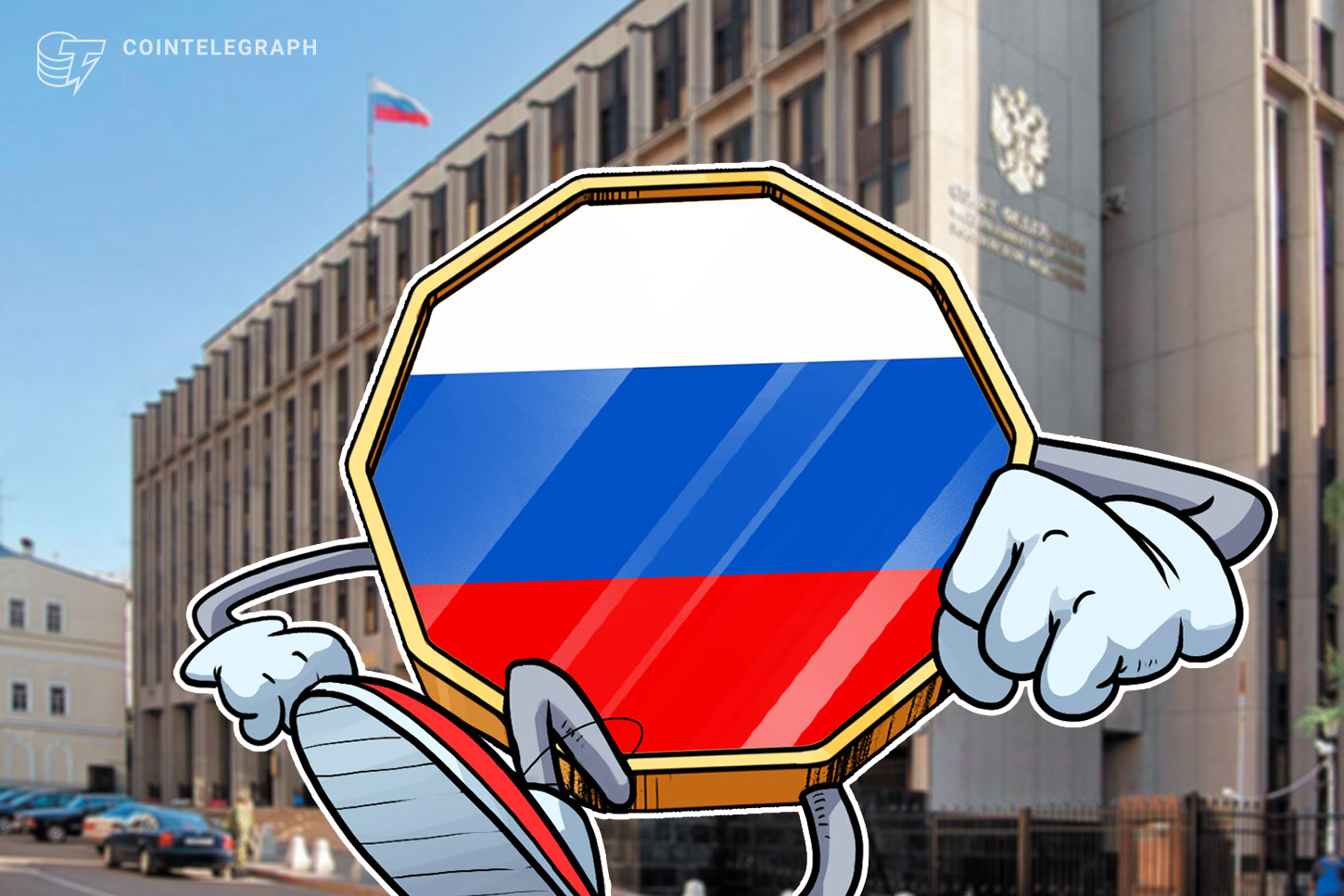 Bank of Russia forms first digital ruble testing group