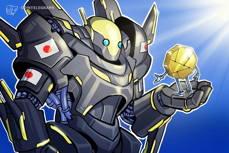 Japan to reportedly take action to scrutinize crypto globally