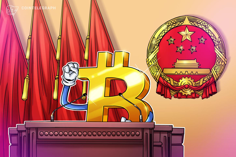 Bitcoin mining ban an easy decision for China, says Bitmain EMEA partner
