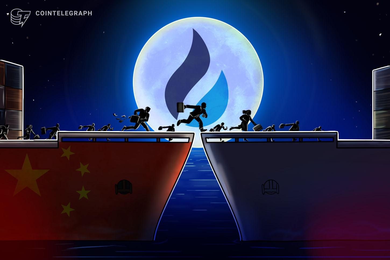 Huobi winds down former exchange operator in China