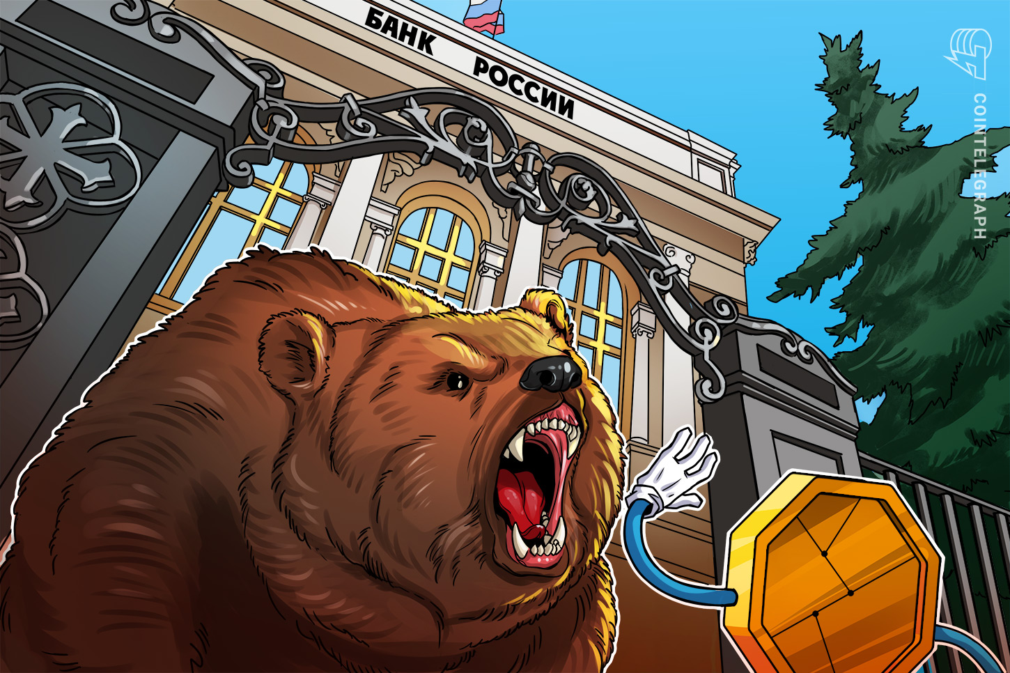 Bank of Russia asks stock exchanges to not list crypto-related firms
