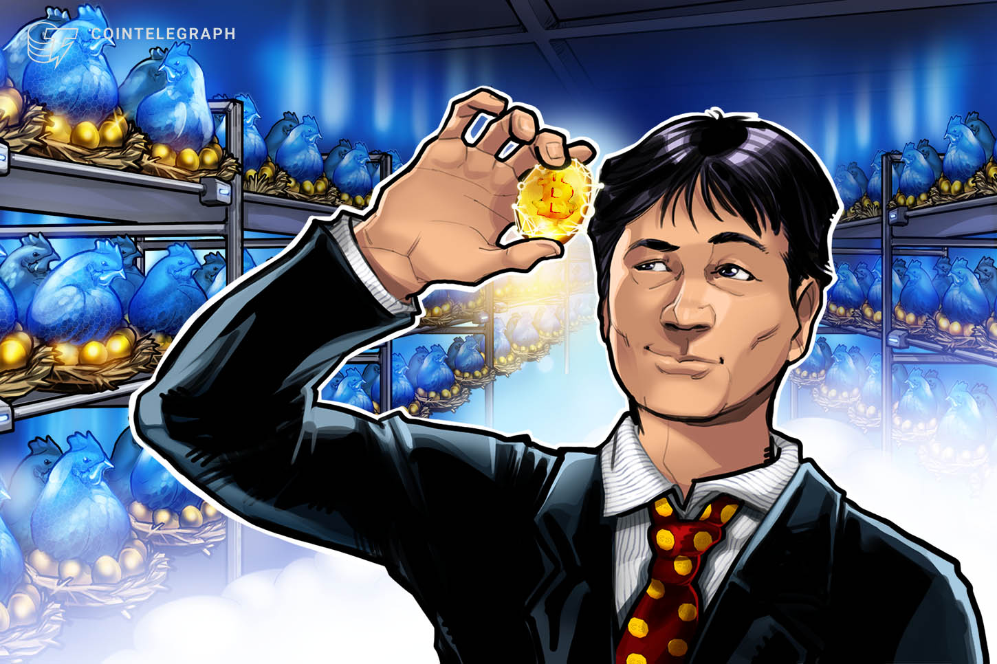 Aussie Bitcoin miner to reportedly raise $200M ahead of Nasdaq listing
