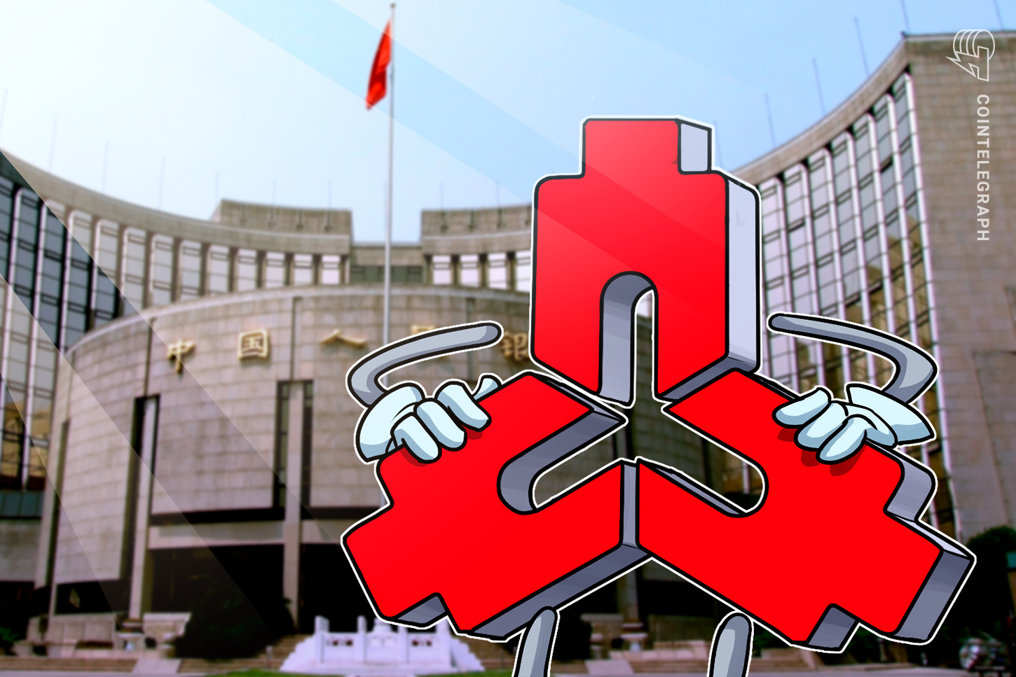 Crypto adoption is a 'huge challenge,' says Chinese central bank exec